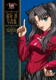 Fate Stay Night far Rin toosaka pictures