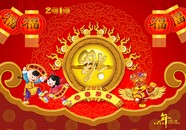 Gong XI FA CAI material picture download