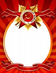 Hakenkreuz HD picture material