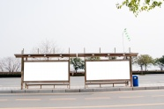 HD bus stop Billboard picture download