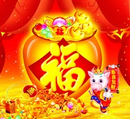 Kung Hei Fat Choi image download