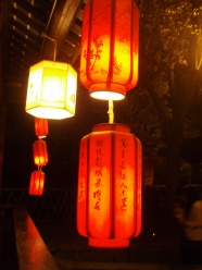 Lantern Festival lantern pictures download