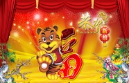 Lunar New year blessing pictures download