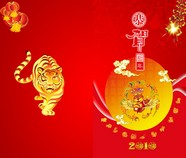 Lunar New year happy new year picture material download