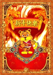 Lunar New year happy new year pictures download