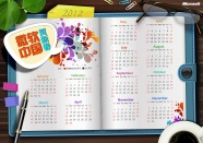 Microsoft calendar pictures download