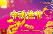 Mid-Autumn Festival pictures download