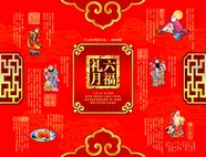 Moon cake packaging design picture download