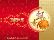 Moon cake picture material download