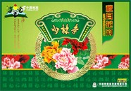 Mooncake advertising picture download