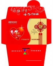 New year red envelope pictures download