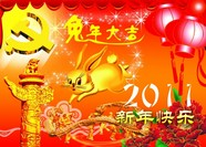 Rabbit new year blessing pictures