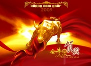 Taurus new year pictures download