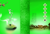 Tea book covers PSD material