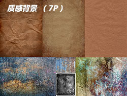 Textured backgrounds HD pictures