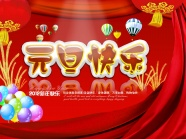 The Dragon new year backgrounds pictures