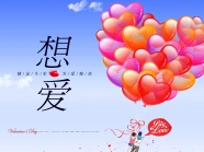Valentine's day desktop background pictures to download