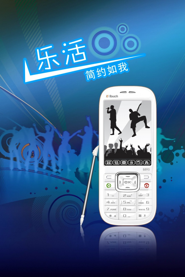 Tianyu phone posters pictures