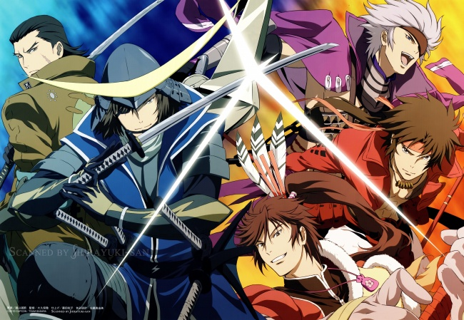 Warring States Basara cartoon pictures