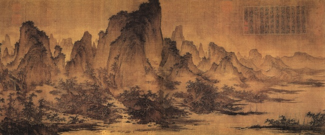 Xia Shan paintings pictures download