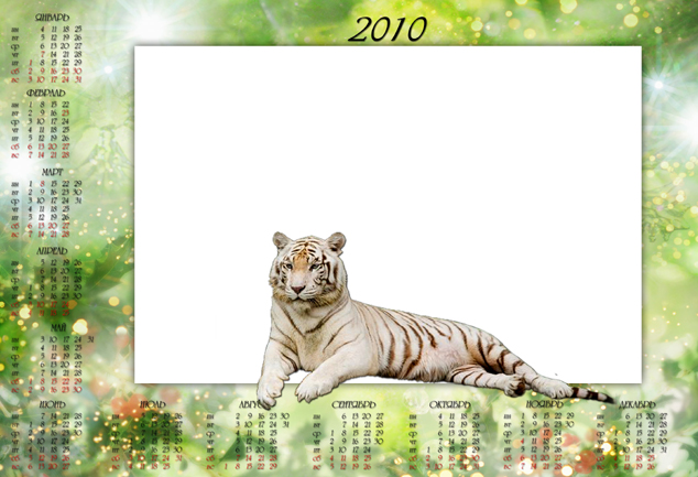 Almanac photo frame picture material download