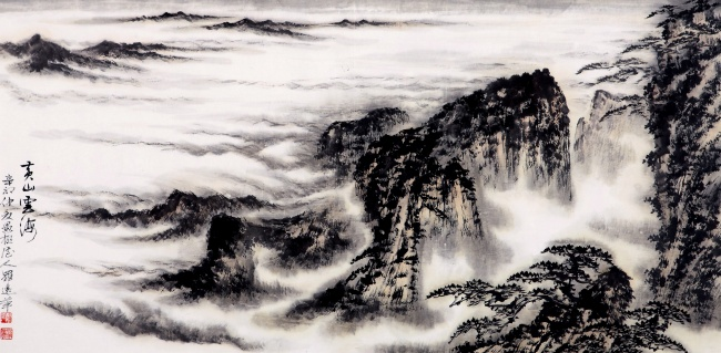 Anhui Huangshan ink picture