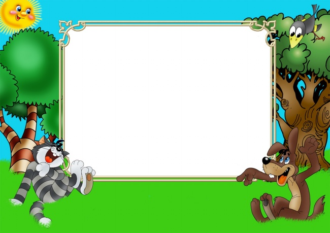 Cartoon background frame picture