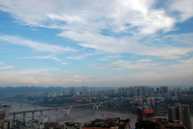 Chongqing landscape pictures