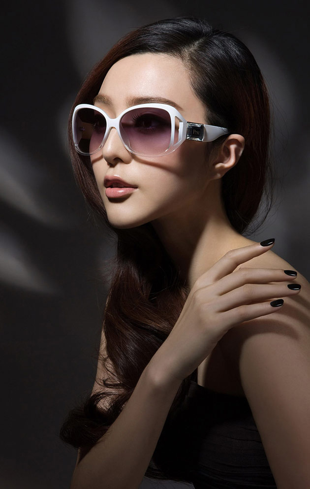 HD glasses organ fan bingbing pictures