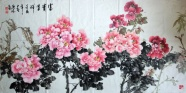 Only United States painted Peony flower picture