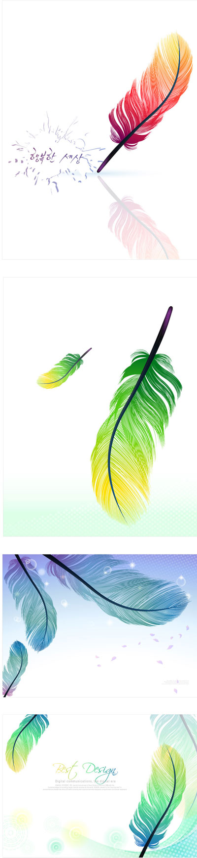 Feather color backgrounds vector set